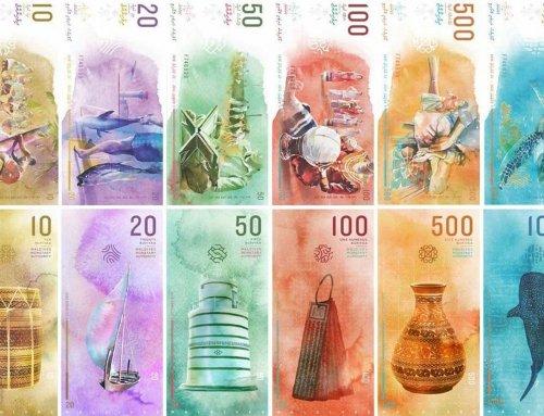全世界最美貨幣 – Rufiyaa