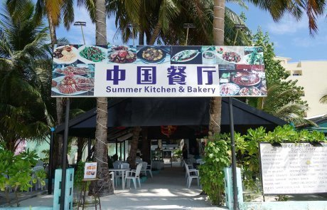 summer kitchen Maafushi 玩轉馬爾地夫10